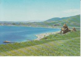 Ozoro Sevan Uncirculated Postcard - Armenia