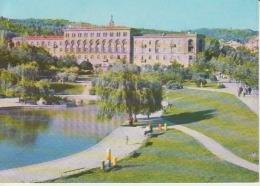 Yerevan Swan Lake Uncirculated Postcard - Armenia