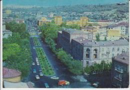 Yerevan Uncirculated Postcard - Armenia