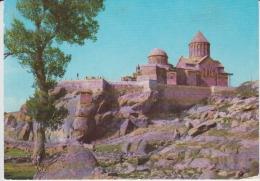 Armenia Monastery Uncirculated Postcard - Armenia