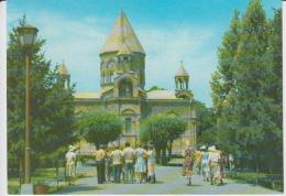 Etchmiadzin Uncirculated Postcard - Armenia