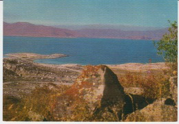 Ozero Sevan Uncirculated Postcard - Armenia