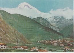 Georgia Kasbegi Kasbegui Uncirculated Postcard - Georgia