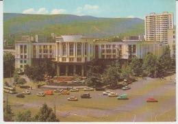 Georgia Tbilisi Circulated Postcard - Georgia