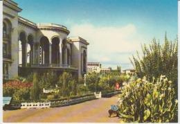 Georgia Tskhaltubo Uncirculated Postcard - Georgia