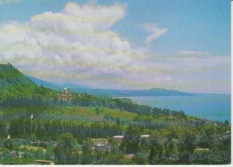 Georgia New Athos Uncirculated Postcard - Georgia