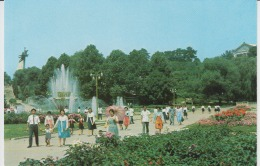 North Korea Moranbong Youth Park Pyongyang Uncirculated Postcard - Korea, North
