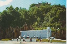 North Korea Wonsan Uncirculated Postcard - Korea, North