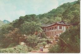 North Korea Kaiseung Uncirculated Postcard - Korea, North