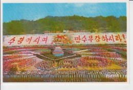 North Korea Pyongyang - Communist Propaganda - Demonstration, Festival, Dancers,  Uncirculated Postcard - Corée Du Nord