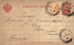 1902- C P E P 3 Kon + Compl. 1 Kon  From ABRAOU - DURSO ( Caucase )   Pour Paris - 1857-1916 Imperium
