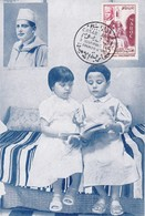 MAROC  Carte Maximum  Lutte Contre L'Analphabetisme Casablanca   Nov. 56 - Maroc (1891-1956)