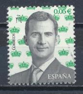 °°° SPAGNA SPAIN - YT N°4835 MI N°5130 - 2017 °°° - 2011-... Usati