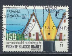 °°° SPAGNA SPAIN - YT N°4838 MI N°5133 - 2017 °°° - 2011-... Usati