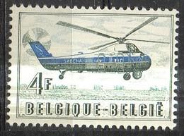 PIA - BEL - 1957 : Commemorazione Del 100.000° Passeggero Trasportato In Elicottero Dalla SABENA   - (Yv  1012) - Elicotteri