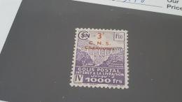 LOT 409905 TIMBRE DE FRANCE NEUF** N°198 VALEUR 23 EUROS - Parcel Post
