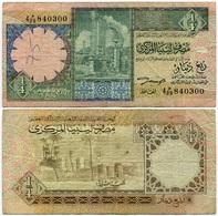 Libya - Quarter Dinar 1991 - Libië