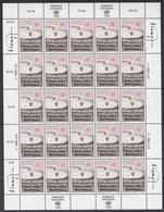 Ei_ UN UNO Wien - Mi.Nr. 94 - 95 - Postfrisch MNH - Kleinbögen - Blocs-feuillets