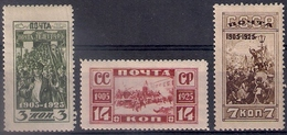 Russia 1925, Michel Nr 302A-04A, MLH OG - 1923-1991 USSR