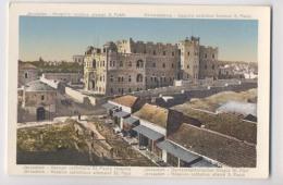 JÉRUSALEM - Hospice Catholique Allemand St Paul - Palestine