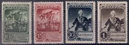 Russia 1941, Michel Nr 806-09, MLH OG - 1923-1991 USSR