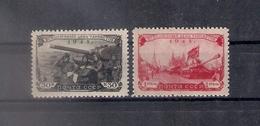 Russia 1948, Michel Nr 1250-51, MLH OG - 1923-1991 USSR
