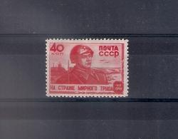 Russia 1949, Michel Nr 1327, MLH OG - 1923-1991 USSR