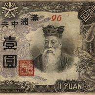 China Puppet Manchuria J 135b 1 Yuan VF-EF + AU Scarce - China