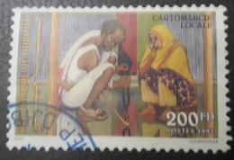 DJIBOUTI 1997 MICHEL MI 635 CARTOMANCIE LOCALE LOCAL CARTOMANCY USED OBLITERE CANCELED OBL U O RARE - Djibouti (1977-...)