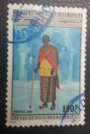 DJIBOUTI 1994 MICHEL MI 603  TENUE DE VILLE DE NOTABLES USED OBLITERE CANCELED OBL U O RARE - Djibouti (1977-...)