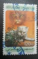 DJIBOUTI MICHEL 1998 MI 667 ARBRES AUX CHATS CATS TREE - USED OBLITERE CANCELED OBL U O RARE - Djibouti (1977-...)