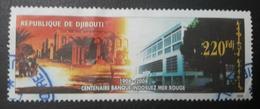 DJIBOUTI 2008 MICHEL MI 812 BIS INDOSUEZ BANK BANQUE ANNIVERSARY - USED OBLITERE CANCELED OBL U O RARE - Djibouti (1977-...)