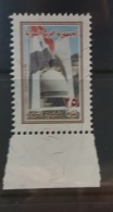 AS1 - Syria Current Martyres Aid Revenue Stamp 25L - MNH - Syrien