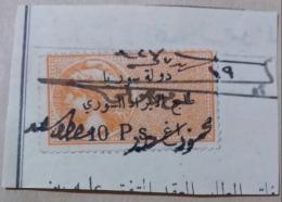 AS1 - Syria 1924 Rare Syrieb Fiscal Revenue Stamp 10 PS - Syria
