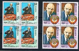 Kambodscha - Camdodge - Lenin 688 689 - Kampuchea