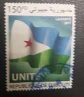 DJIBOUTI UNITY UNITE 2017 - USED OBLITERE CANCELED OBL U O RARE - Djibouti (1977-...)