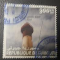 DJIBOUTI 2017 TOURISM? MINARET ? MOSQUEE MOSK ? - USED OBLITERE CANCELED OBL U O RARE - Djibouti (1977-...)