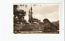 DAMAS 15 MOSQUEE SULTAN SELIM . DAMASCUS SELIM SULTAN MOSQUE - Syrie