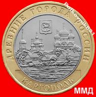 Russia 10 Rubles 2006 Kargopol. - Russie