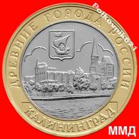 Russia 10 Rubles 2005 Kaliningrad. - Russie