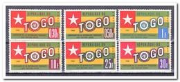 Togo 1961, Postfris MNH, Togo's Admission To The United Nations - Togo (1960-...)