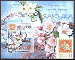Togo BF Phila'Nippon 11 Floraison Des Cerisiers Sakura 2011 ** - Togo (1960-...)