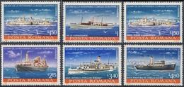 Romania Romana Rumänien 1981 Mi 3774 ** Donauschiffe - 125th Ann. Eur. Danube Commission / Donaukommission - 1948-.... Republieken