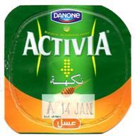 "Opercule Cover Yaourt Yogurt "" Danone "" ACTIVIA Miel Honey Old Design Yoghurt Yoghourt Yahourt Yogourt - Opercules De Lait"