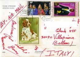 TCHAD  CHAD  CIAD  3 Nice Stamps President  Chiens  Danses  Souvenir D'Afrique  Faune - Camerun