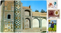 IRAN  Iranian Palace  3 Nice Stamps - Iran