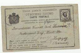 1891 MONTENEGRO Postal STATIONERY CARD To Leipzig Germany Stamps Cover - Montenegro