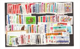 120 BRD, Sonder- Und Zuschlagmarken, Gestempelt, Von 1958 Bis 1993 - Lots & Kiloware (mixtures) - Max. 999 Stamps