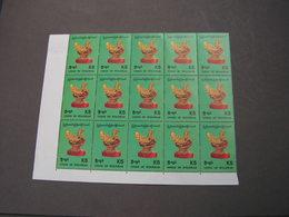Myanmar Birma 1993    318   15  Stück  € 75,00  ** MNH - Myanmar (Burma 1948-...)