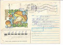 Meter Freistempel Cover Inflation - 4 July 1993 Dushanbe To Latvia - Tajikistan
